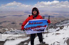 صعود به قله ۴۵۰۰ متری هزار کرمان همراه با ۹  ساعت برف کوبی مداوم