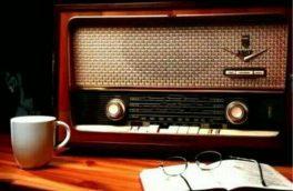 روز رادیو مبارک