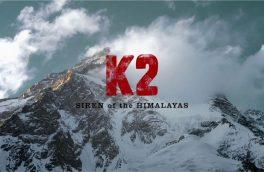 فیلم سینمایی صعود به قله کی ۲