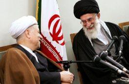 پیام تسلیت رهبر انقلاب  در پی ارتحال آیتالله هاشمی رفسنجانی