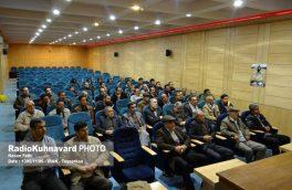 کلاس ابزار شناسی در تویسرکان برگزار شد