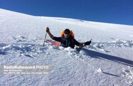 صعود باشگاه کوهنوردی مهر البرز به قله بریانک