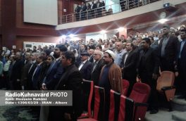 پس از ۱۱۲ روز ناخدای کشتی فرهنگ و هنر البرز معرفی شد