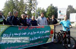 طرح ملی سه شنبه های بدون خودرو در کرج با حضور استاندار برگزار شد