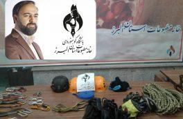 باشگاه کوهنوردی خانه مطبوعات استان البرز تاسیس می گردد