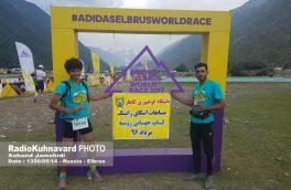 ایران به مسابقات جهانی اسکای رانینگ اروپا راه پیدا کرد