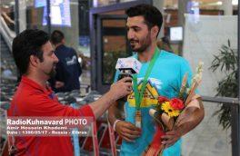 صعود ایران به مسابقات جهانی اسکای رانینگ اروپا