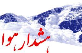 امشب ایرانیان سردترین شب سال را تجربه خواهند کرد