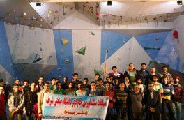 مسابقات بولدرینگ جام فجر در سالن سنگنوردی دانشگاه صنعتی شریف برگزار شد