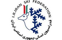تیم ملی کوهنوردی با اسکی ایران به چین میرود