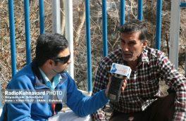 صعود از مسیرهای فرعی کوه صفه خطرات بسیار زیادی را متحمل خانواده های اصفهان نموده است