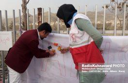 پایگاه خبری رادیو کوهنورد به کمپین نه به تصادفات پیوست