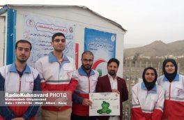 گزارش تصویری پایگاه های نوروزی هلال احمر استان البرز