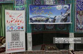 روستای انگاس محصور بین رشته کوه های البرز