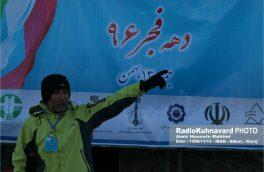 در مصاحبه زنده برنامه موج ورزش رادیو البرز با رئیس هیئت کوهنوردی و صعودهای ورزشی شهرستان کرج اتفاق افتاد