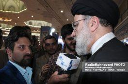 گزارش تصویری مصاحبه آیت الله دکتر سید ابراهیم رئیسی با پایگاه خبری رادیو کوهنورد