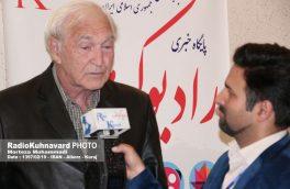 گزارش تصویری هفتمین همایش ملی مرتع و مرتعداری ایران در البرز