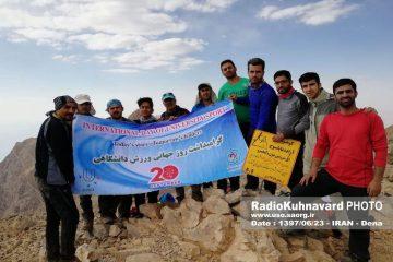 تیم کوهنوردی دانشگاه تربیت مدرس به قله ۴۴۲۰ متری قاش مستان صعود کرد