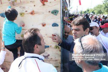همایش روز کوهنورد در استان البرز برگزار شد