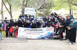 همایش صعود سراسری دانشجویان به قله کلکچال برگزار شد