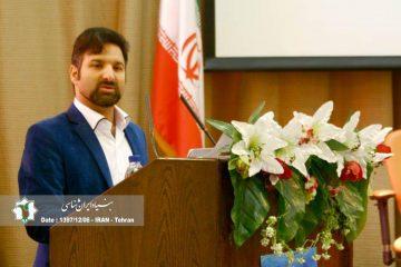 پایگاه خبری رادیوکوهنورد برگزیده نخستین جشنواره تارنماهای ایران شناسی شد