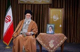 پیام نوروزی رهبر معظم انقلاب اسلامی به مناسبت آغاز سال ۱۳۹۸