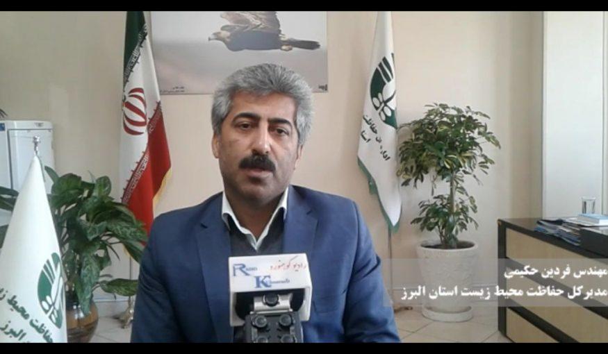 پیام نوروزی مدیرکل حفاظت محیط زیست استان البرز