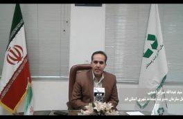 پیام نوروزی مدیرعامل سازمان مدیریت پسماند شهری استان قم