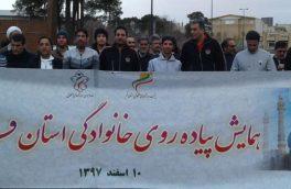 همایش پیاده روی خانوادگی در استان قم برگزار شد
