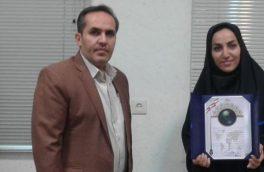 از زحمات زهرا سیفی نماینده پایگاه خبری رادیو کوهنورد در استان قم بسیار سپاسگذارم