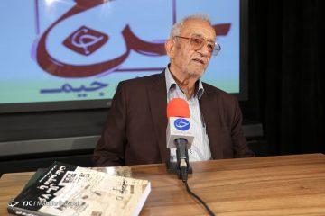 استاد محمد ابراهیم رنجبر پیشکسوت رسانه درگذشت