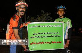 دوچرخه سواران البرزی تا حرم حضرت علی بن موسی الرضا علیه السلام رکاب می زنند