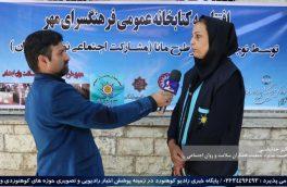 به همت نوجوانان حسین آبادمهرشهر کرج کتابخانه ای در فرهنگسرای مهر افتتاح شد