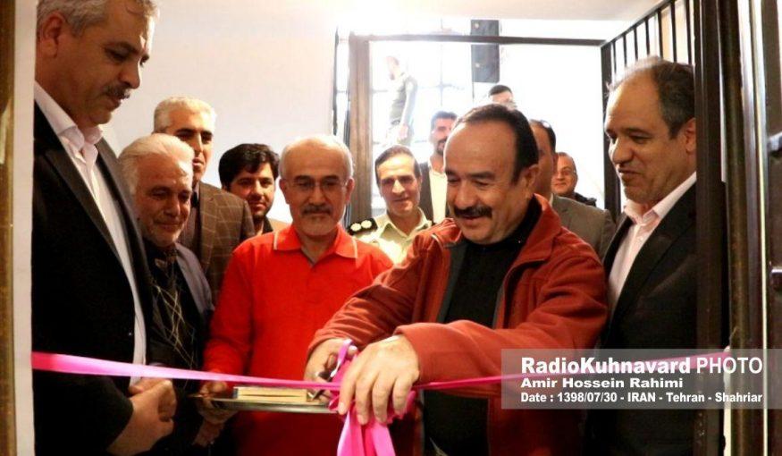 اولین خانه کوهنوردان شهرستان شهریار افتتاح شد