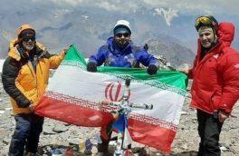 پرچم پر افتخار ایران برفراز قله ۶۹۶۲ متری آکونکاگوا به احتزاز در آمد