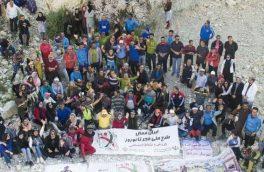 همایش بزرگ کوهنوردی از پنج استان کشور در شهرستان مُهر استان فارس برگزار شد