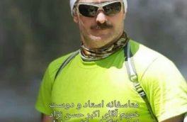 همنورد اکبر حسن نژاد به کرونا مبتلا شد
