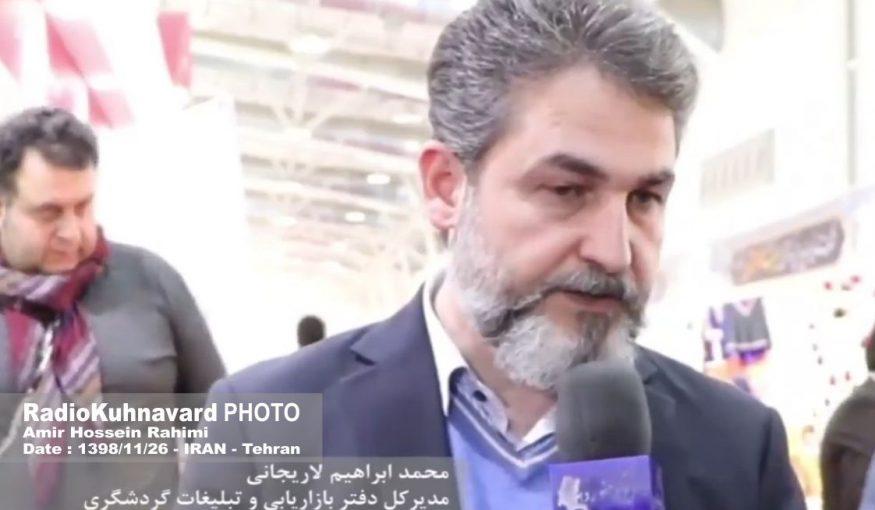 سالانه ۸ میلیون گردشگرخارجی وارد ایران می شوند