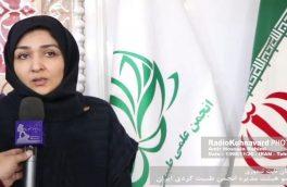 هیئت ها و باشگاه های کوهنوردی به عضویت انجمن عملی طبیعت گردی ایران در آمدند