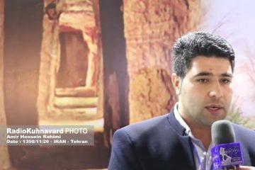 رپرتاژ آگهی   شهر زیر زمینی نوش آباد کاشان یکی از مهمترین آثار تاریخی استان اصفهان است