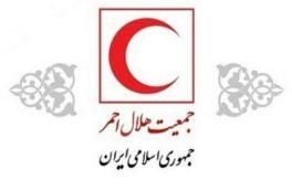 برگزاری جلسه فوق العاده شورای عالی هلال احمر/ گزینه های پیشنهادی به رییس جمهور انتخاب شدند