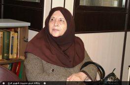 مادر محیط زیست ایران آرام گرفت | همنورد مرحومه مرضیه حصاری به لقاء الله پیوست | محیط زیست ایران بی مادر شد