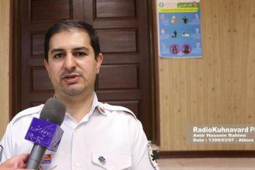 پروازهای اورژانس البرز در خردادماه ۱۳۹۸ برابر با پرواز  ۱۵ استان در یک سال بوده است