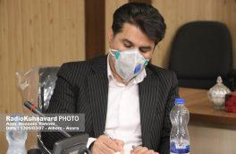 آرشیو گزارش تصویری مصاحبه با مسئولین آبفا کشور