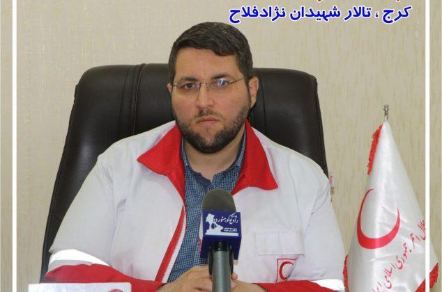 پنجمین دوره انتخابات شورای اجرایی و بازرسین هلال احمر برگزار می شود