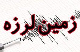 شهرستان طالقان استان البرز لرزید