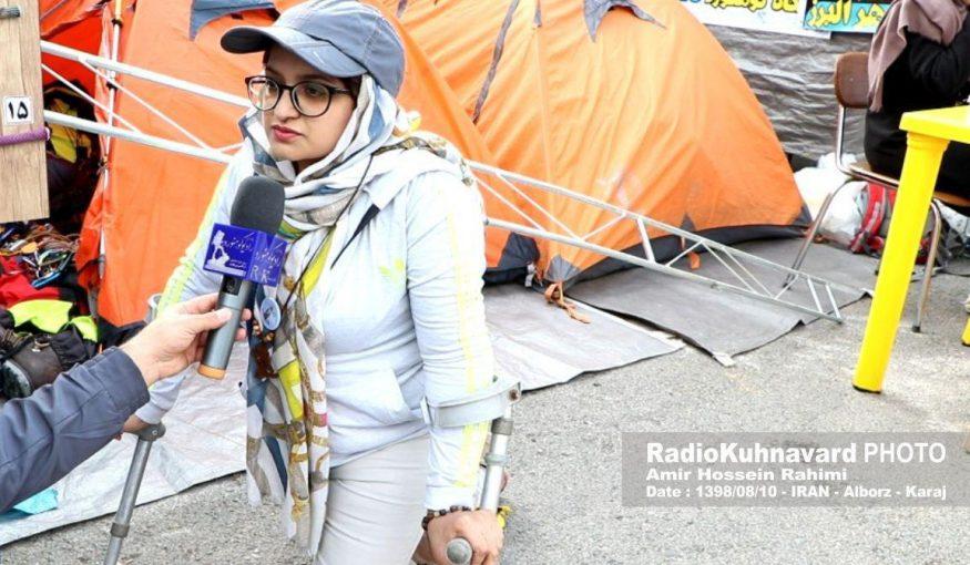 معلولیتم باعث شد تا به ورزش کوهنوردی بپردازم
