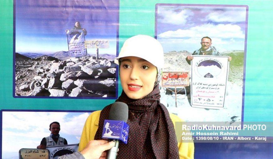 دختر ۱۵ ساله کرجی با بالهای سیمرغ بر فراز ۳۱ قله کشور ایستاد