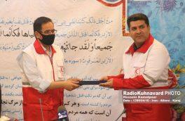 لوحی ازسوی سردبیرپایگاه خبری رادیوکوهنورد به همنورد محمد باقرخلفی اهداء گردید